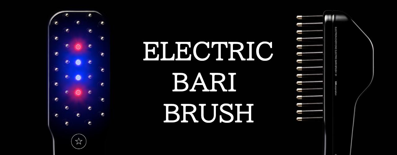 デンキ エレクトロン ブラシ エブリワン バリ ELECTRON EVERYONE(エレクトロン